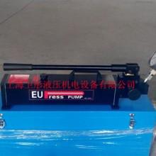 供应用于煤矿 采煤机 液压螺母拆装的100MPA超高压手动泵100MPA超高压手动泵_上海卫批发