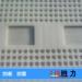广州珍珠棉 广州EPE珍珠棉护架 EPE珍珠棉衬垫生产厂家 报价
