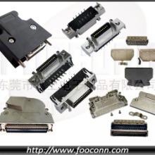 供应SCSICN型连接器接头,14P/20P/26P/36P/50PIN插头批发