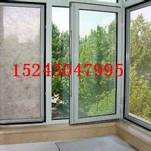 供应用于的塑钢窗合页维修塑钢门锁维修道里窗户玻璃维修哈尔滨门窗漏风维修批发