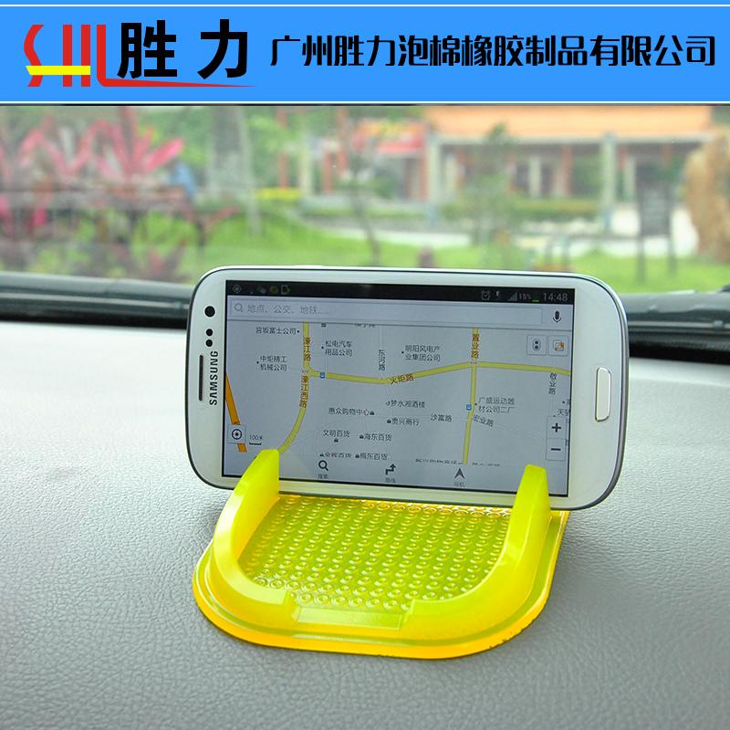 供应手机防滑垫 pvc防滑垫 硅胶防滑垫 质量好价格便宜