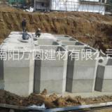 供应南阳钢筋混凝土化粪池【南阳方圆建