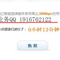 北京光纤接入裸光纤出租宽带设备