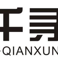 千寻网络优秀的东莞网站设计公司批发