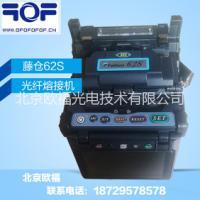 供应日本腾仓Fujikura 62S单芯光纤熔接机