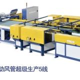 江苏海门科瑞嘉风管生产5线 江苏泰州科瑞嘉风管生产5线