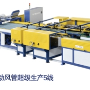 江苏镇江科瑞嘉风管生产6线图片