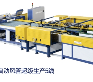 广西风管生产超级6线图片