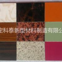 供应铝质墙纸壁纸铝单板新型装饰材
