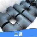 西安DN20锻制三通价格图片