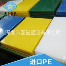 供应用于生产的聚丙烯,深圳市国誉塑胶有限公司
