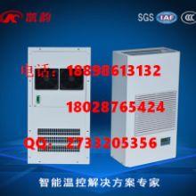 供应电力室内电柜降温工业空调KY-300A广西南宁300W机柜空调批发