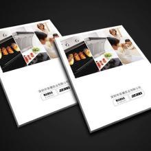 深圳UI设计室内设计效果图入门教程图片