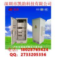 吉林长春室外防雨恒温机柜工业空调图片