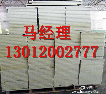供应聚氨酯保温板  聚氨酯保温管壳   厂家最新报价