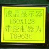 供应160128A点阵模组