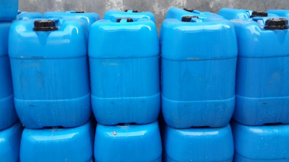 供应全国特价热销优质硅烷处理剂,表面处理粘合剂 硅烷偶联剂