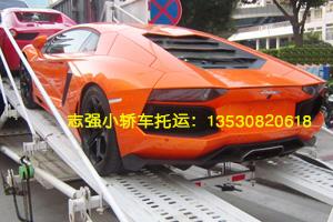 供应深圳至拉萨小轿车托运|深圳至拉萨私家车运输|深圳至拉萨小汽车托运公司