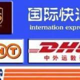 供应青岛国际快递,青岛DHL快递