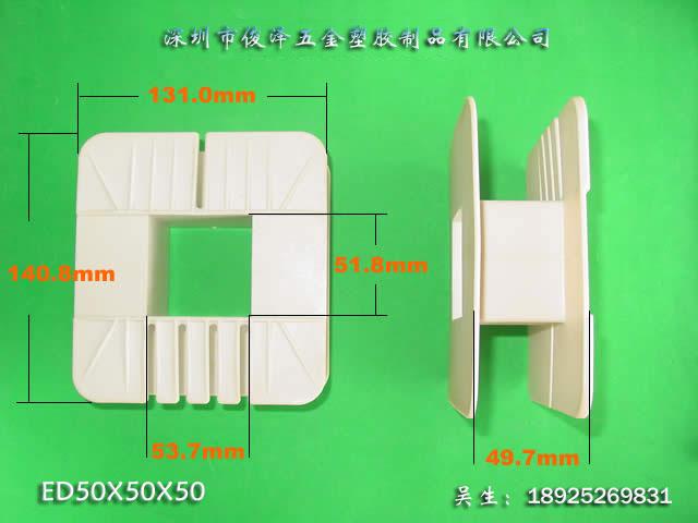 ED型骨架|广州ED型骨架供应商|广州ED型骨架供应商|ED型骨架直销厂家 ED型骨架