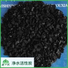供应吸附剂果壳活性炭 吸附剂果壳活性炭用途 河南果壳活性炭 污水处理活性炭规格 厂家 批发