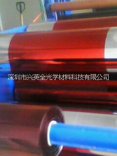供应用于3D解码码镜片、书本字体解码镜片,3D图眼镜片 3D红兰镜片