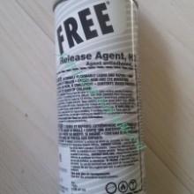供应福锐渗透松动润滑剂安治化工福锐FREE松锈防锈清洗剂批发