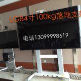 供应云南电视支架批发 液晶电视落地移动支架