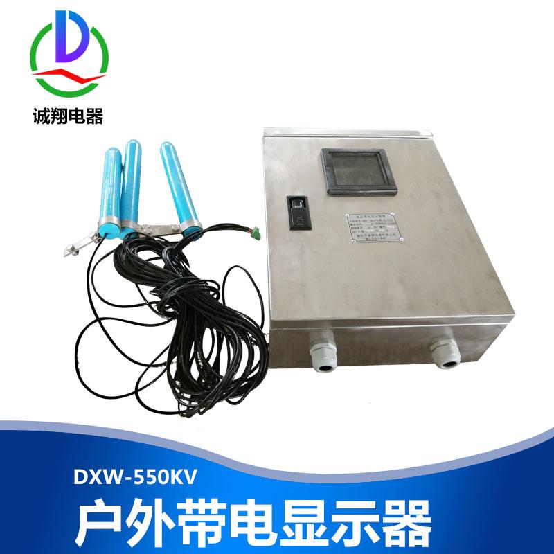 带电显示器图片/带电显示器样板图 (1)