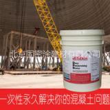 供应美国进口混凝土防水防腐保护剂