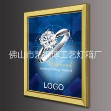 供应用于海报灯片的金色铝合金超薄灯箱金色广告灯箱批发