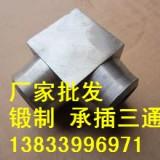 供应用于高压管道的沂州A105材质3