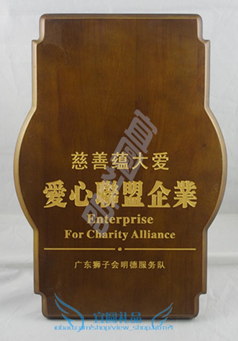 广州奖牌定做 授权牌 荣誉牌销售