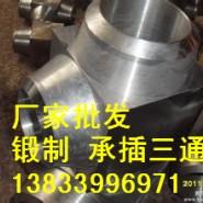 【厂家直供】25锻制螺纹三通图片