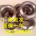 供应用于圆钢锻制的福清DN32锻制支管台 焊接支管台标准尺寸