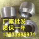 水城dn65单承口管箍材质图片
