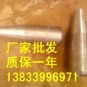 铜但dn50双承口管箍厂家图片