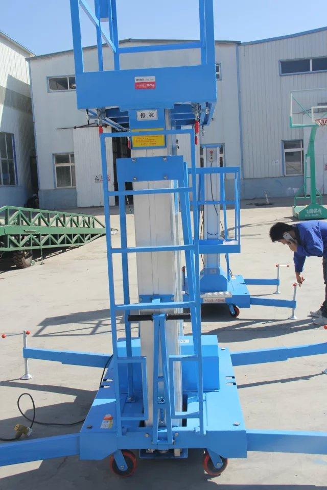 供应四川新款铝合金升降机,厂家直销升降机,鑫塔移动升降机