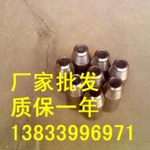 供应用于87电标的A234异径短节厂家电话 单承口管箍厂家批发