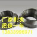 佛山优质对焊支管台dn25图片