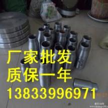 供应用于国标的异径短节A105 优质异径短节 短节现货批发厂家 加强管接头A105 SW