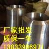 凯里dn80双承口管箍厂家图片