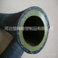 耐磨喷砂(沙)夹布胶管