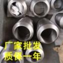 太原DN40双承口管箍图片