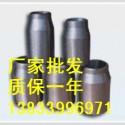 316L对焊支管台dn100图片