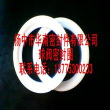 供应球阀密封圈规格,四氟密封圈价格,四氟密封圈生产厂家批发