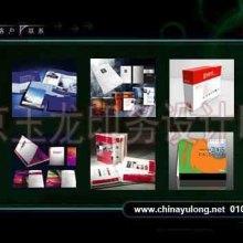 北京设计印刷,北京印刷厂,样本印价格表