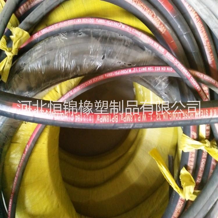 供应耐高温高压蒸汽胶管180度 夹布蒸汽胶管