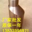 供应用于热力管道的15cr1mo单承口管箍dn65  不锈钢加强管接头 异径短节专业生产厂家