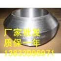 安化焊接支管台dn100图片